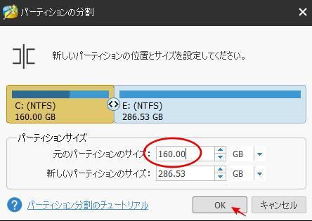 f:id:uwano-sora:20190430203654j:plain