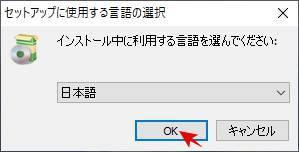 f:id:uwano-sora:20190430205444j:plain