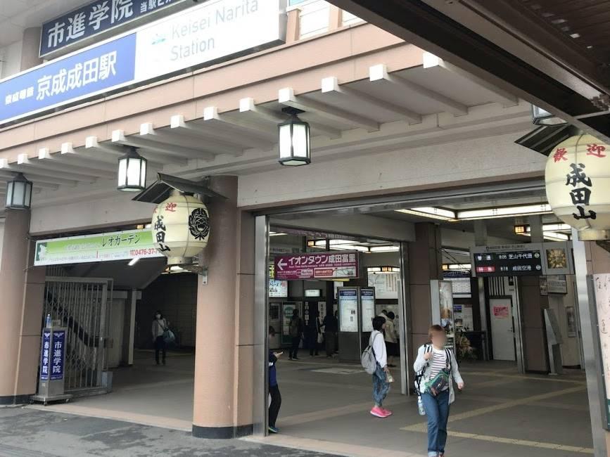 f:id:uwano-sora:20190503212408j:plain