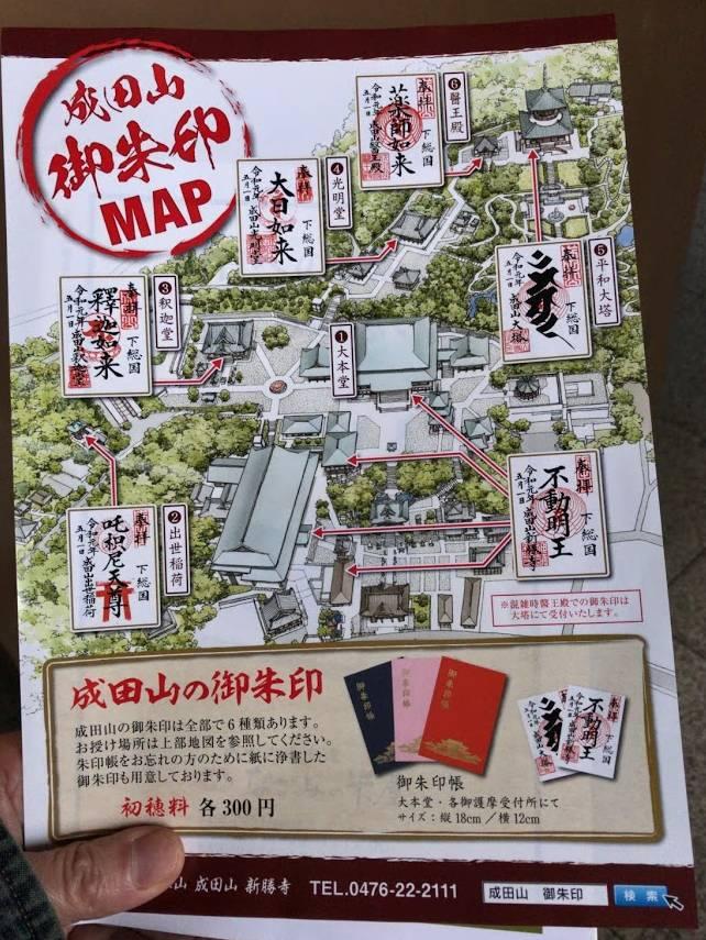 f:id:uwano-sora:20190503212650j:plain