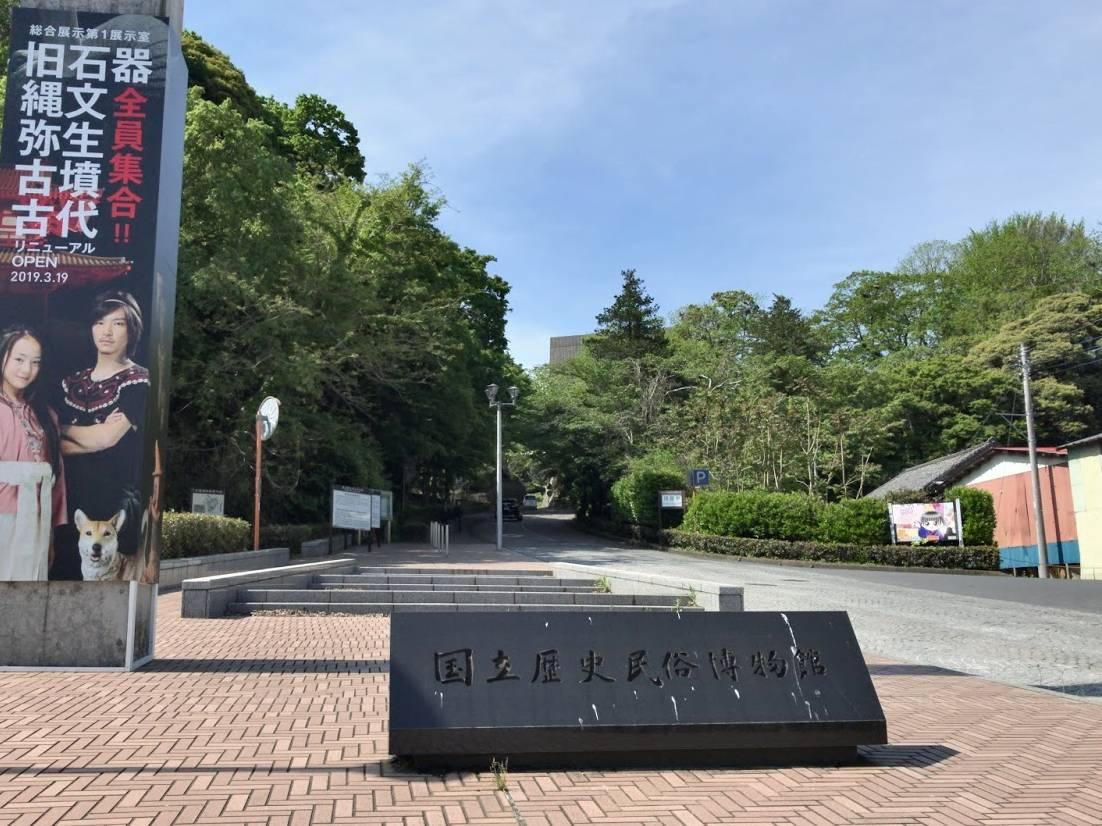 f:id:uwano-sora:20190504051503j:plain