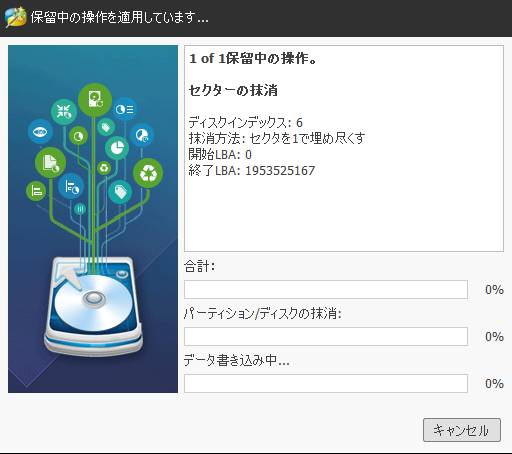 f:id:uwano-sora:20190506205800j:plain