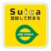 f:id:uwano-sora:20190608042351j:plain