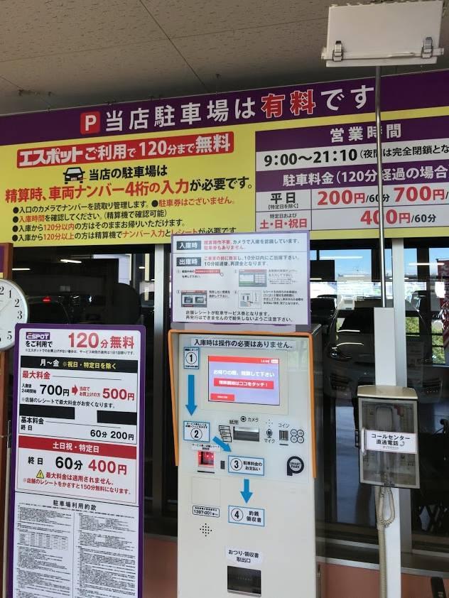 f:id:uwano-sora:20190618061717j:plain