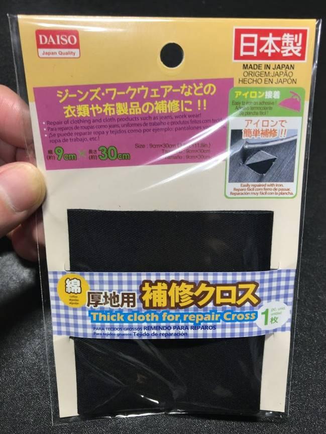 f:id:uwano-sora:20190618065936j:plain