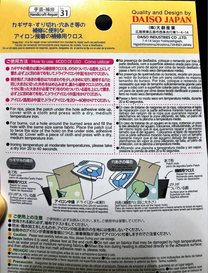 f:id:uwano-sora:20190618070018j:plain