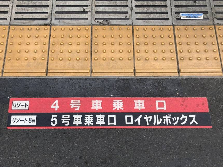 f:id:uwano-sora:20190730202658j:plain