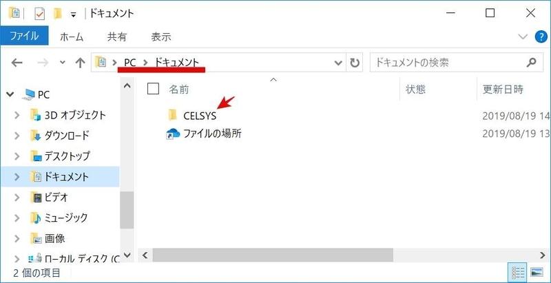 f:id:uwano-sora:20190824054234j:plain
