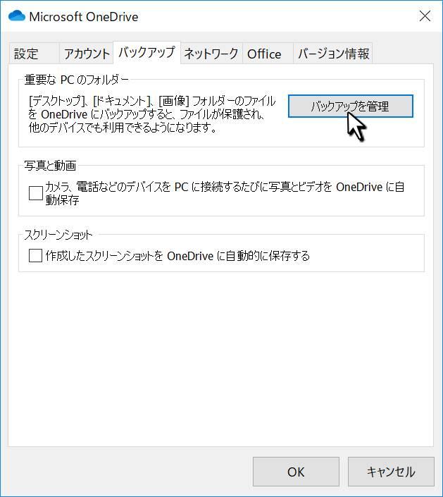 f:id:uwano-sora:20190824065849j:plain