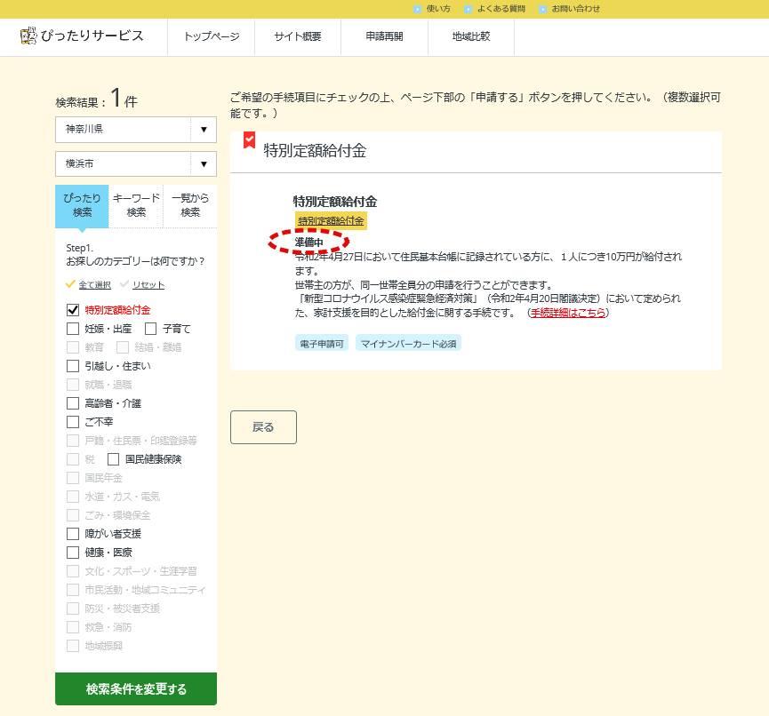 f:id:uwano-sora:20200502073128j:plain