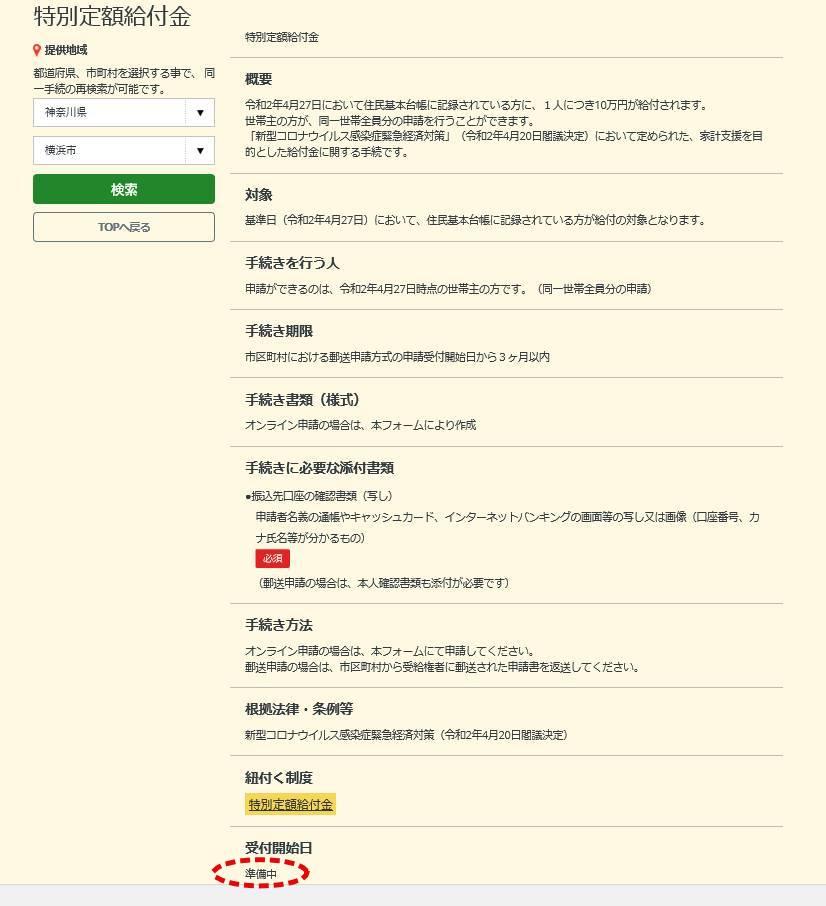 f:id:uwano-sora:20200502073146j:plain