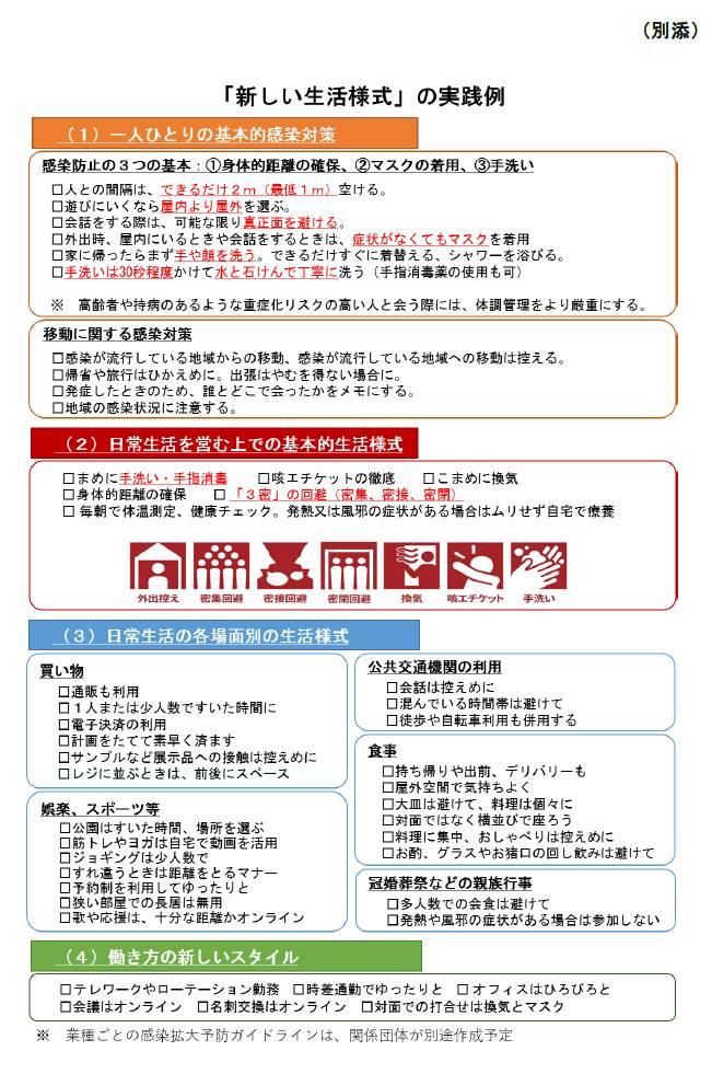 f:id:uwano-sora:20200505084656j:plain
