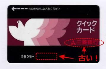 f:id:uwano-sora:20200512060221j:plain