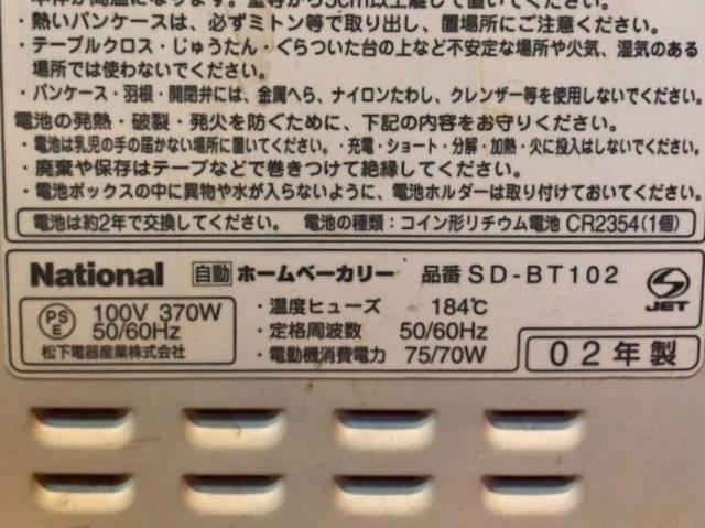 f:id:uwano-sora:20200514154007j:plain