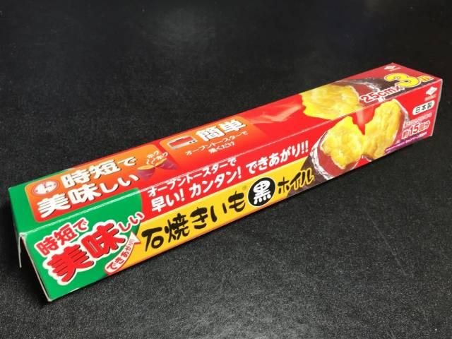 f:id:uwano-sora:20200520185208j:plain