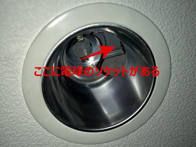 f:id:uwano-sora:20200520190100j:plain