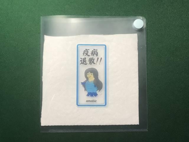 f:id:uwano-sora:20200603095008j:plain