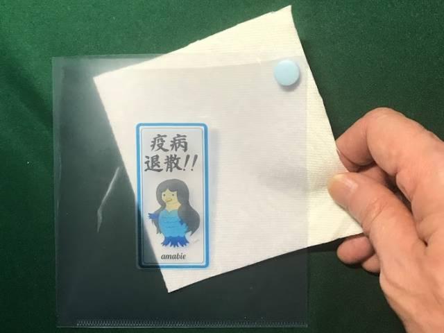 f:id:uwano-sora:20200603095039j:plain