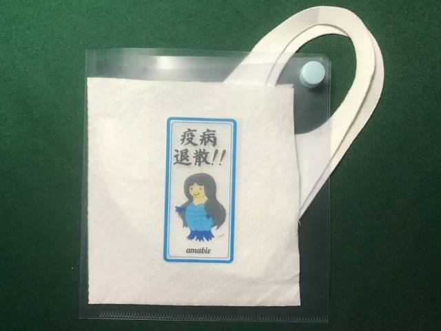 f:id:uwano-sora:20200603095220j:plain