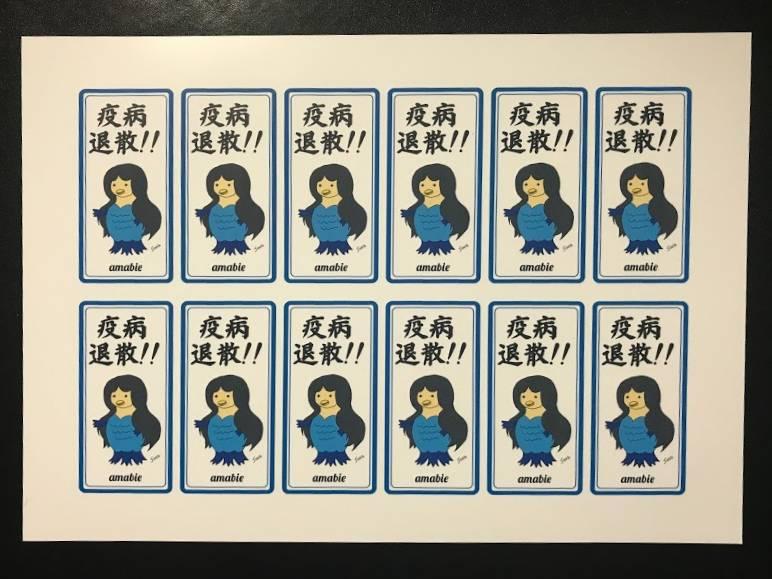 f:id:uwano-sora:20200603095628j:plain