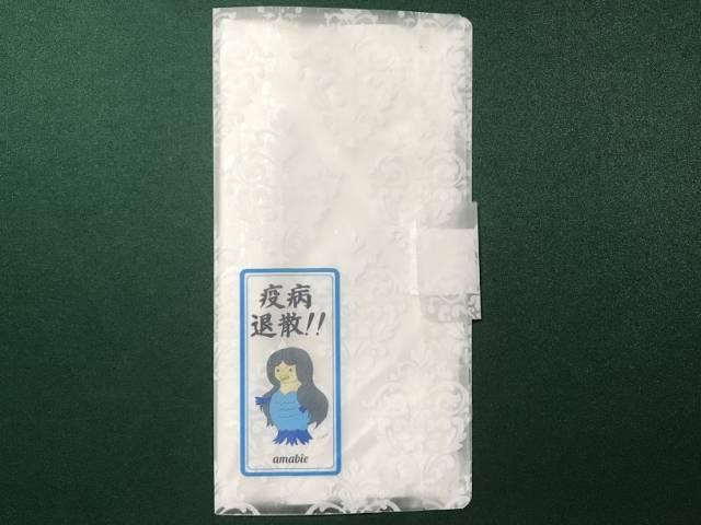 f:id:uwano-sora:20200603161243j:plain