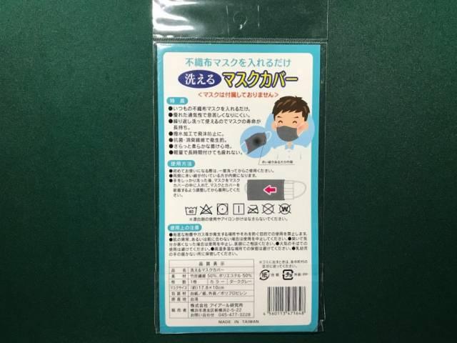 f:id:uwano-sora:20200605111917j:plain
