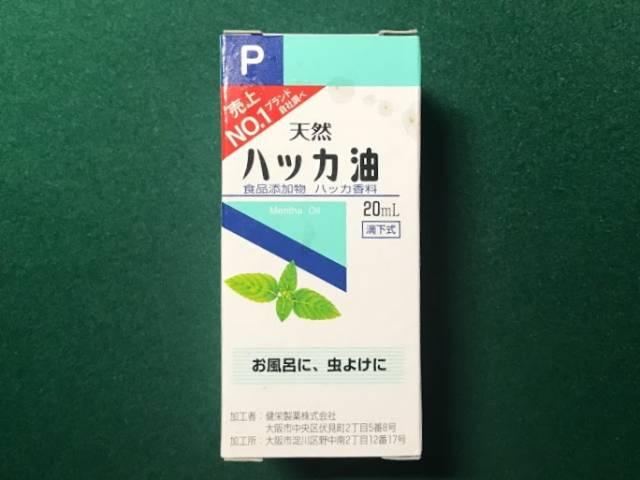 f:id:uwano-sora:20200624164639j:plain