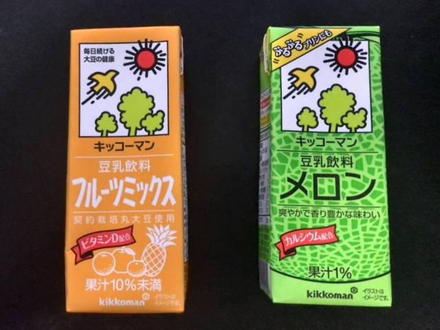 豆乳飲料の紙パックの写真