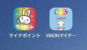 マイナポイントアプリのアイコン