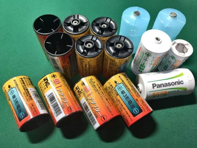 単一電池アダプタ