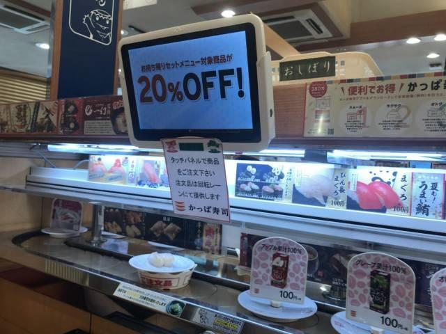 かっぱ寿司のレーン