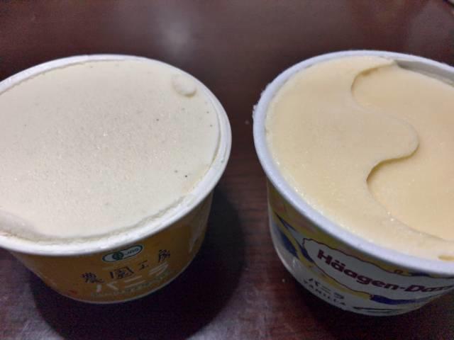 ワタミファームのアイスクリームとハーゲンダッツのミナカップの比較2