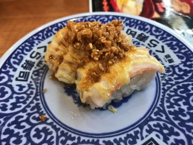くら寿司のえびチーズキャメリーゼ