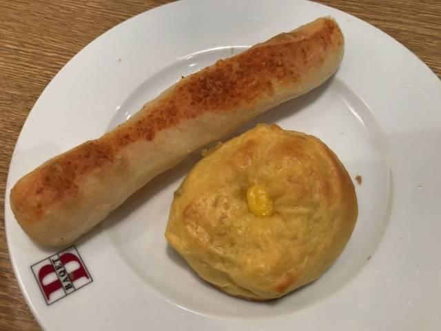 バケットのパン2