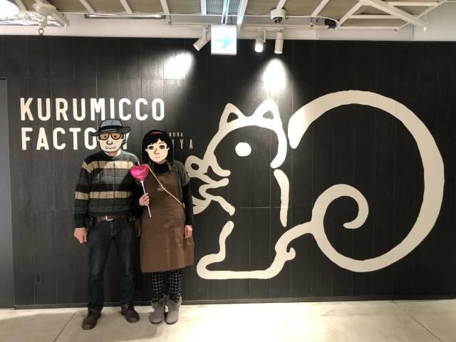 Kurumicco Factoryのワークショップ