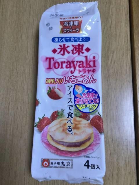 氷凍トラヤキ(いちご)4個入