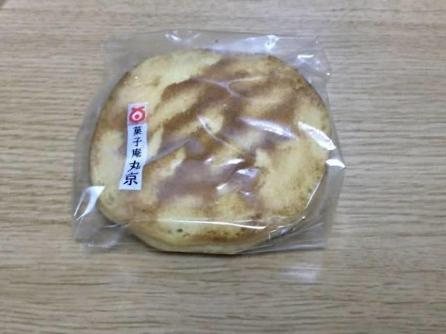 氷凍トラヤキ(いちご)