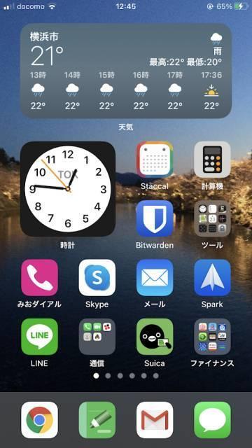 iOS14のウィジェット機能例