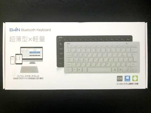 Ewinのキーボード商品パッケージの表