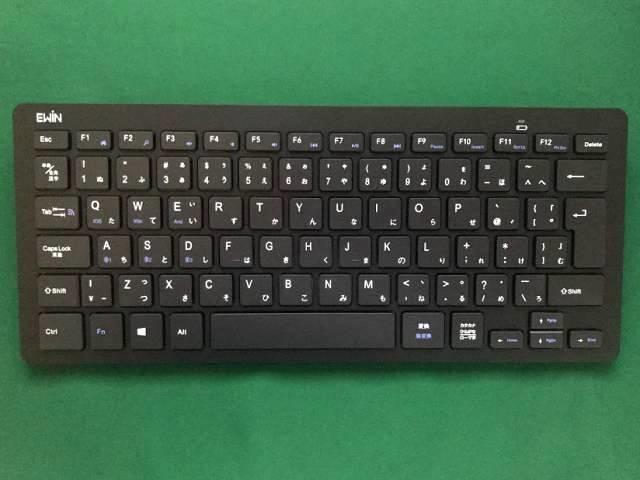 Ewinのキーボード
