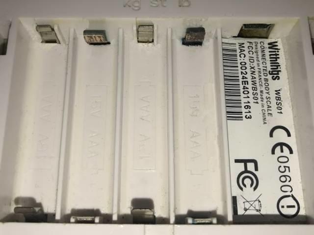 Withingsのスマート体重計の電池ケース