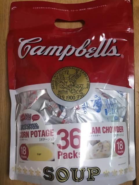 キャンベル インスタントスープ ミックスパック
