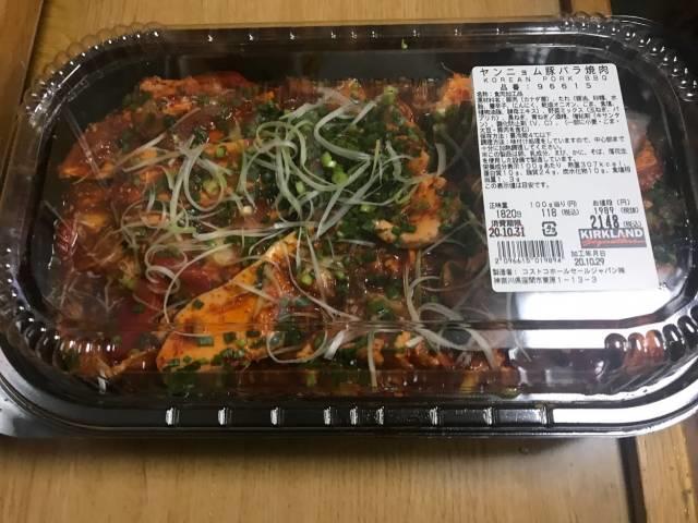 コストコの「ヤンニョム豚バラ焼き肉」のパッケージ