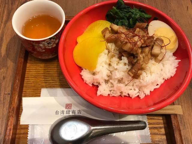 「台湾甜商店」の「魯肉飯」