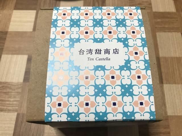 台湾甜商店の「甜カステラ」のパッケージ