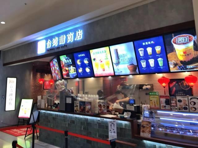 「台湾甜商店」の店頭