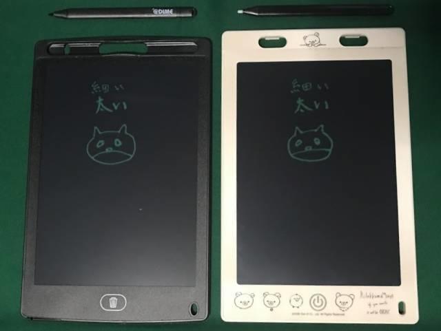 DIME付録のデジタルメモパッドとスプリング付録のデジタルメモ