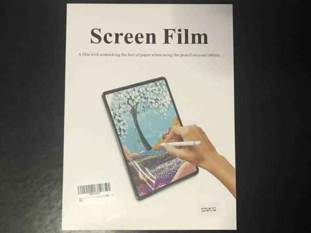 Surface Goペーパーライクフィルムのパッケージ
