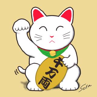 金運招き猫ちゃん by sora