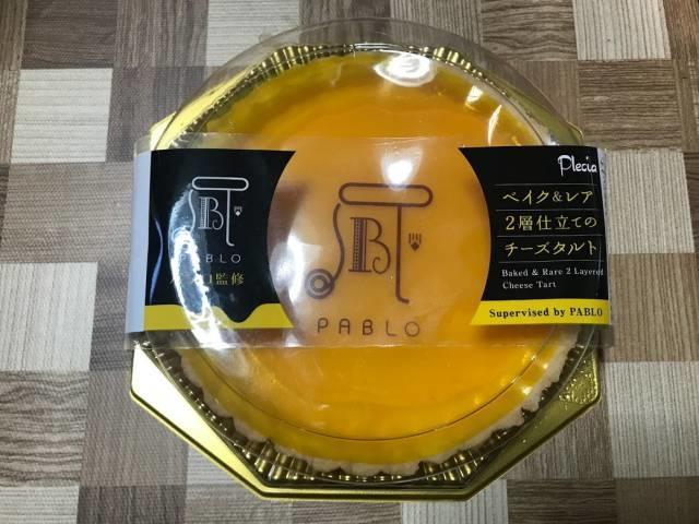 「ベイク&レア2層仕立てのチーズタルト」のパッケージ